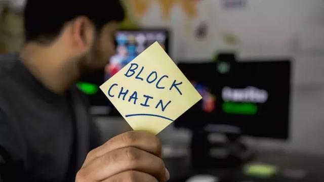 区块链项目靠谱吗?看这5点