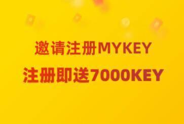 【成功变现】钱包MYKEY:注册最高7000个key奖励和https://kttg.pro/wp-content/uploads/2019/11/unnamed-file-24.jpg网络费;自动挖EIDOS