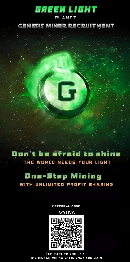 GreenLight Planet绿灯星球:国外免费挖矿项目,类似于pi(π派),附详细教程!