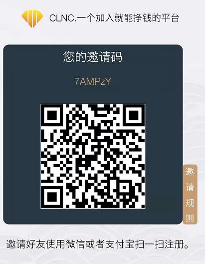 CLNC库利南钻石链:认证送微型矿机一台,已上线HPX交易所,价格21元/枚!