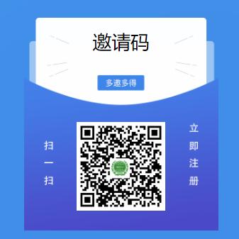 达腾亿家 -泰木谷模式应用,注册实名认证,送8888资产,浏览释放资产,邀请分享获得更多